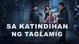 Kristiyanong Pelikula (Tagalog) | Sa Katindihan ng Taglamig | Ang Matagumpay na Patotoo ng isang Cristiano