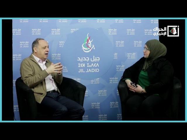 الدكتور سفيان جيلالي في مقابلة تلفزيونية مع الحراك الإخباري