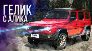 видео Китайские подделки автомобилей