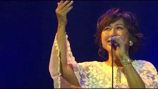 沢田知可子が2017年に発表した「冬のほたる」(アルバム「こころ唄~Best&Cover 30~」に収録)。 2017年11月23日 中野サンプラザにて行なわれた30周年記念コンサート ...