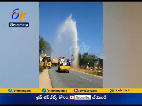 Mission Bhagiratha Water Pipeline Leaks in Siddipet