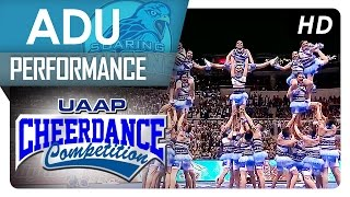 Adamson Pep Squad | Performance | UAAP 79 CDC
