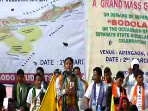 Pramod Boro Speech on 2nd March 2012.flv