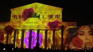 Фестиваль «Круг света». Грандиозное световое шоу на Большом театре. Москва 2018 г.