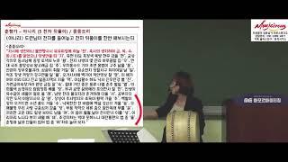 춘향가 中 천자뒷풀이_음악임용 악곡암기
