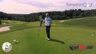 Этикет - первая Ти, начало игры в гольф