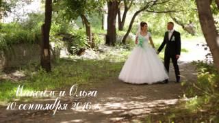 Свадьба, свадьба, счастье, счастье. Максим и Ольга. 10.09.16г.
