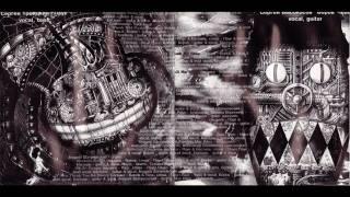 Коррозия металла Apocalipsis Time
