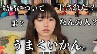 自己紹介 #メイク #質問 みなさんこんにちは!松嶋初音です! チャンネル登録一万人まことにありがとうございます!!! 感謝と改めてよろしくお願いしますという気持ちを ...