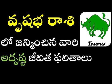 Vushabha Rasi jeevitha vidhanmu Telugu