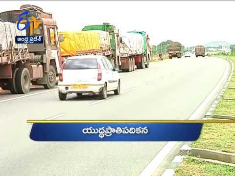 Andhra Pradesh | 27th March 2017 | Ghantaravam 10 AM News Headlines