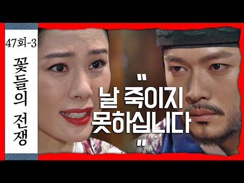 [Section TV] 섹션 TV - Popular man who caught woman´s heart,Park Seo-joon 20151108 from YouTube · Duration:  2 minutes 32 seconds