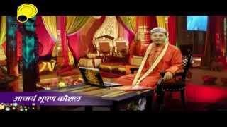 SHAGUN TV PROMO KUNDALI BOLE