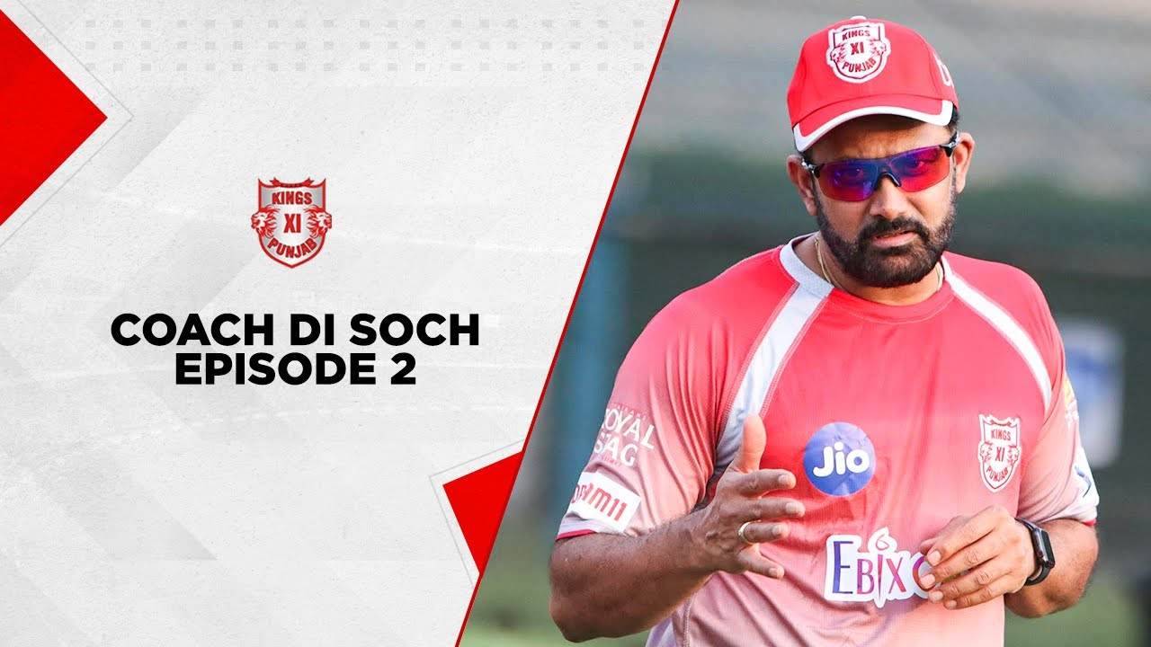 Listen in to Anil Kumble on Episode 2 of #CoachDiSoch!