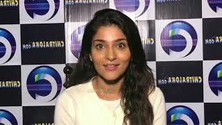 Avanthika Shetty Revels her Character In Rajaratha | Chitraloka
