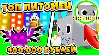 ЗАРАБОТАЛ 100 МИЛЛИАРДОВ в Магическом ЛЕСУ !!! Mining Simulator Roblox