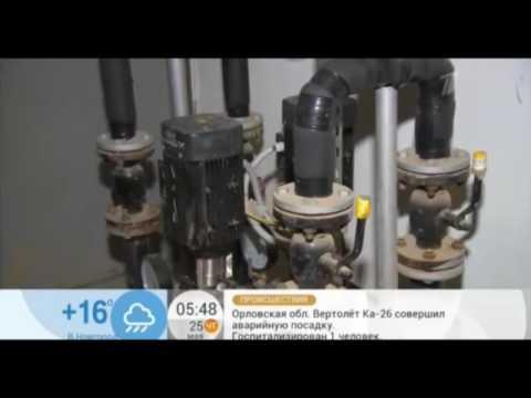 На «Первом канале» в эфире программы «Доброе утро» обсудили вопросы установки общедомовых счетчиков.