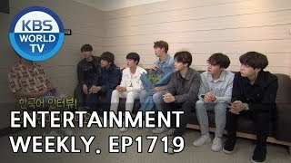 Entertainment Weekly | 연예가중계 - BTS, Seo Kangjun, Gong Seungyeon, etc. [ENG/CHN/2018.06.04]