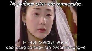 [Sub esp/Han/Rom] I miss you - Kim Bum Soo