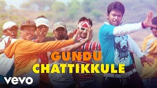Siddu +2 First Attempt - Gundu Chattikkule  | Shanthnu | Dharan Kumar