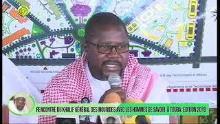 Panel de Serigne Cheikhouna Abdoul Woudod sur l'enseignement dispensé au niveau des Ecoles à Touba
