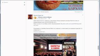 Розыгрыш билетов от Mir46.Ru на премьеру фильма Корпоратив (в Люксор)