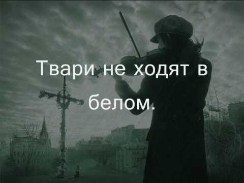 """Алексей Пономарев """"мы не ангелы, парень"""""""