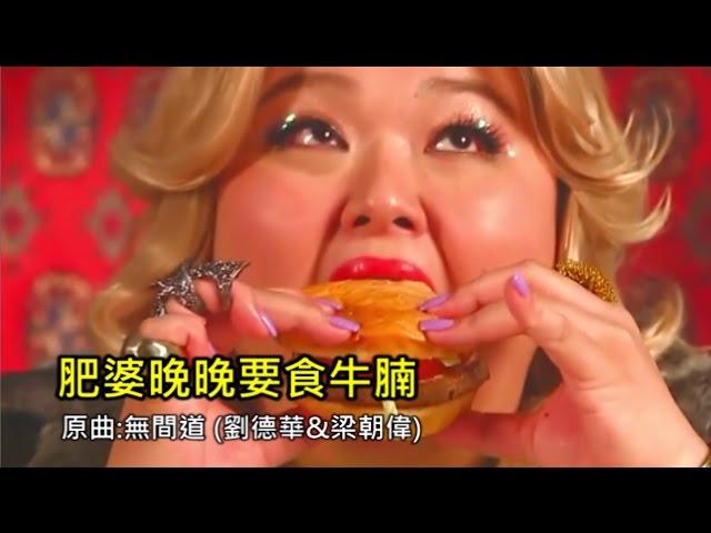 gao-deng-yin-le-tai-fei-po-wan-wan-yao-shi-niu-nan-yuan-qu-wu-jian-dao-qi-gu-lu-shu-shu