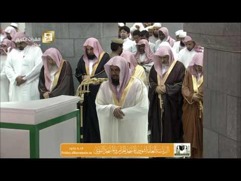 صلاة التروايح ليلة 13 رمضان 1437 : الشيخين سعود الشريم و بندر بليلة