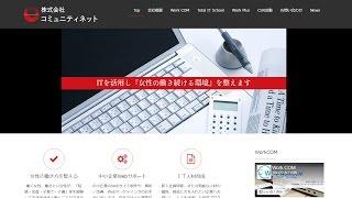 株式会社コミュニティネット 今井房子「You・I・Go-On」ラジオ出演