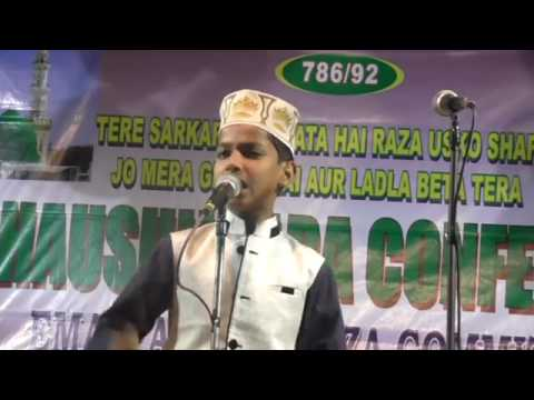 Shoaib Raza Bareilly Sharif Best Naat of 2017