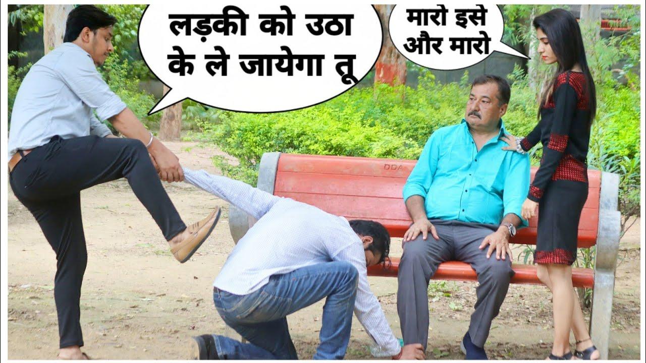 Download लड़का जबरदस्ती शादी करना चाहता था लड़की से || Shivam Pandey