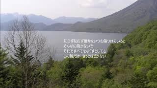 鈴木雅之さんのソロ曲の中で最大のヒット曲。リリースは1992年。リ...