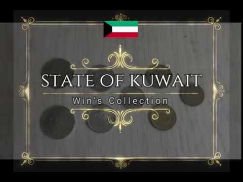 MY KUWAIT COINS COLLECTION