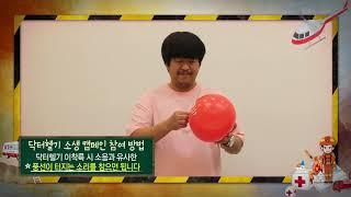 배우 김한종 씨 소생캠페인  참여 후배 배우 전정관 서현석씨 지명 꼭 참여 바랍니다