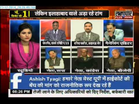 Big Bulletin: Allahabad HC lawyers take out procession on bench issue