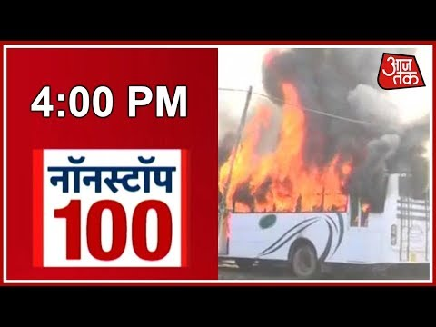 Nonstop 100 | Fresh Violence Erupts In Kasganj; Shops, Buses Vandalised