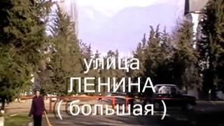 ивановка исмаиллы азербайджан
