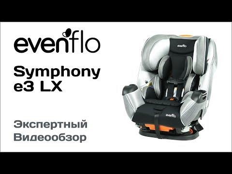 Автокресло Evenflo Symphony E3 LX обзор Супермаркета Детских Автокресел