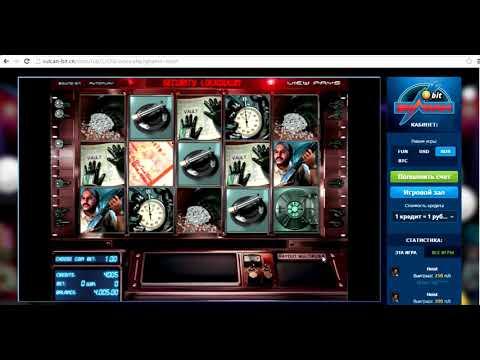 Как обыграть онлайн казино в автоматах играть в слот автоматы бесплатно без регистрации