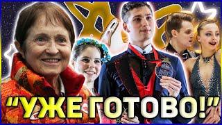 Фигурное катание ПОСЛЕДНИЕ НОВОСТИ 2021 Тамара Москвина АБСОЛЮТНО НОВЫЕ ПРОГРАММЫ