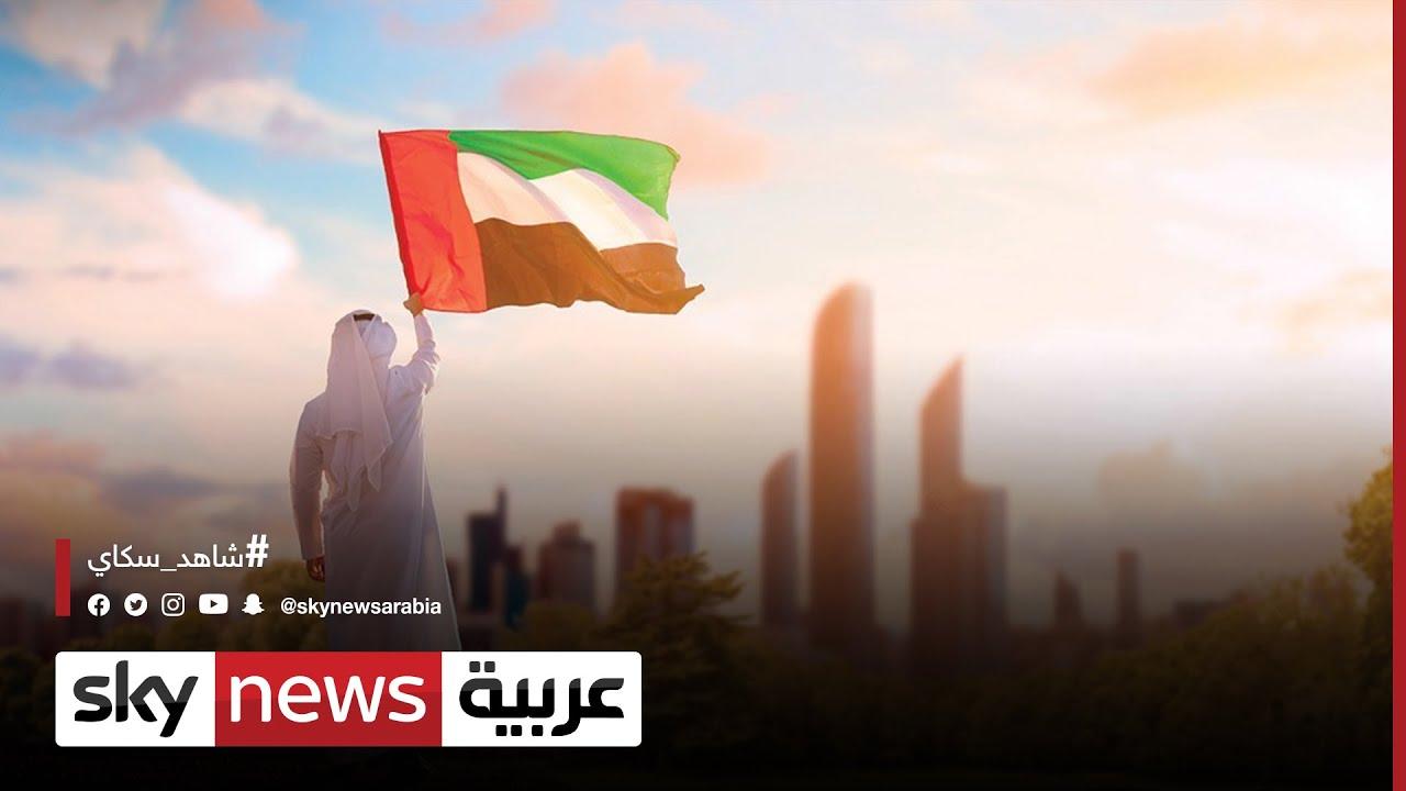 السفير السعودي لدى الأمم المتحدة يهنئ دولة الإمارات بانتخابها عضوا غير دائم في مجلس الأمن  - 22:55-2021 / 6 / 11