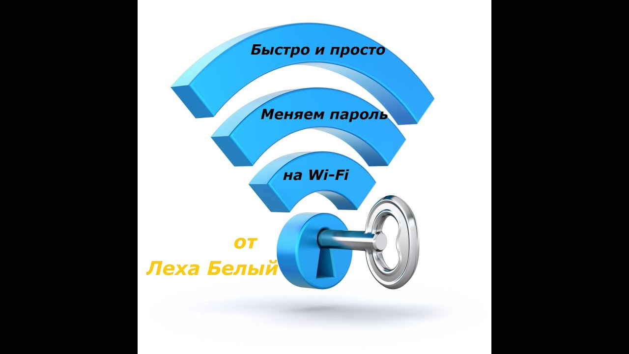 WiFi Master Key - by wificom - Android Apps on Google Play