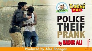   Police thief   Funny Prank By Nadir Ali & Asim Sanata In   P4 Pakao  
