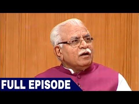 Haryana CM Manohar Lal Khattar in Aap ki Adalat (Full Interview)