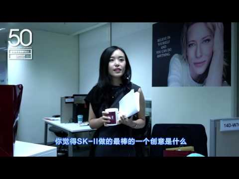 China's Top 50 Business Innovators -- Xuan Yuan