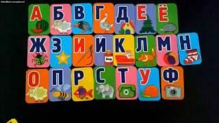 Русский алфавит для детей азбука от А до Я в картинках