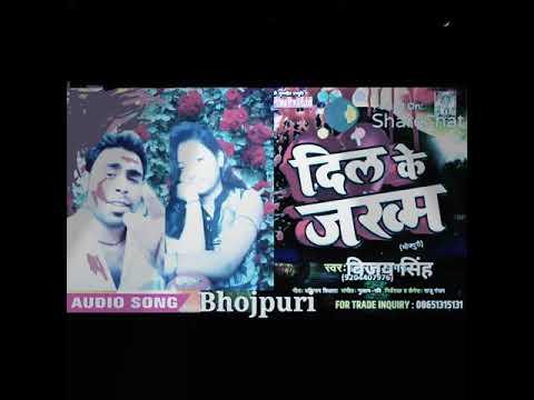 Vijay Singh Ka Sabse Dard Bharal Bhojpuri Song Dil Ke Jakhm