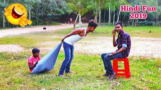 Top New Comedy Video 2019 | Try Not To laugh | Episode-88 | By My Family