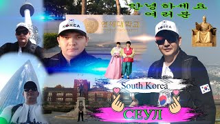 My traveling in Seoul